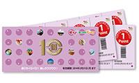 Img toku10 ticket 200